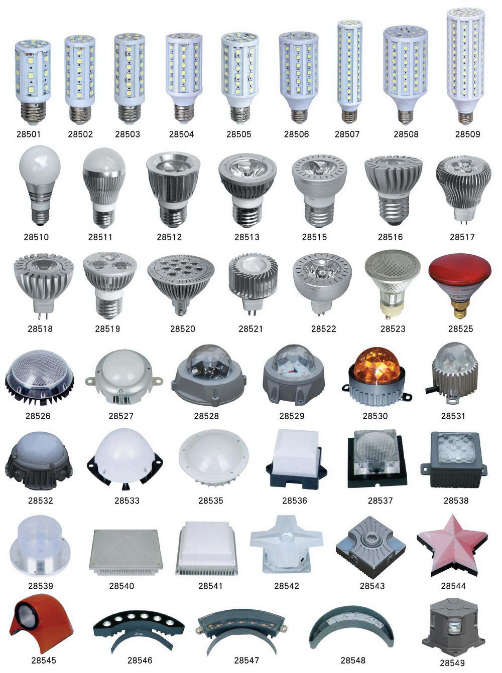 LED灯系列-285