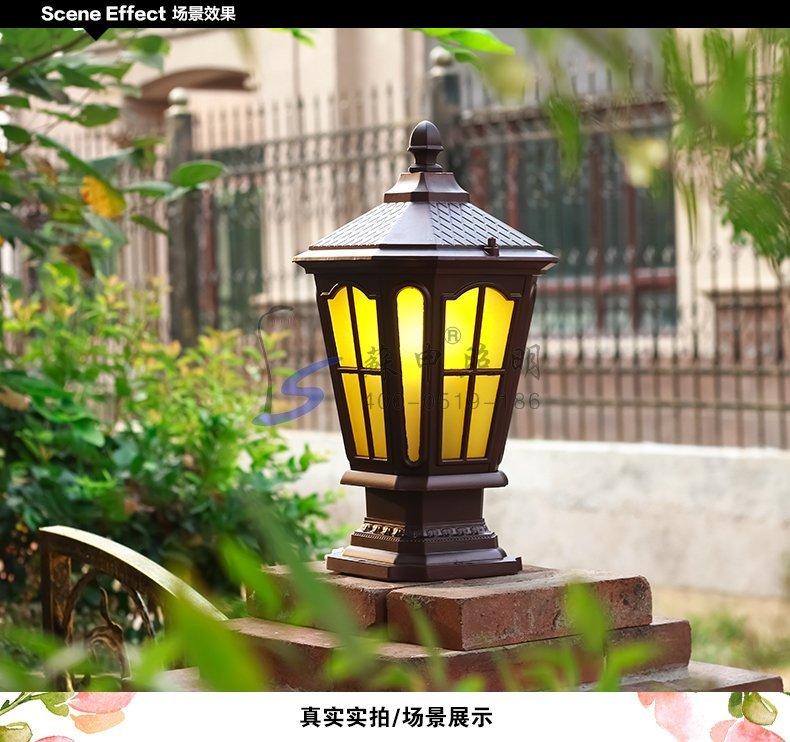 柱头灯系列-h